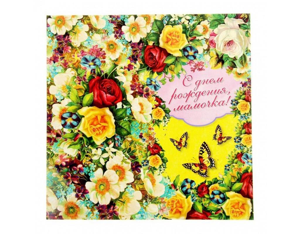 Поздравления и красивые открытки с днем рождения маме от 82