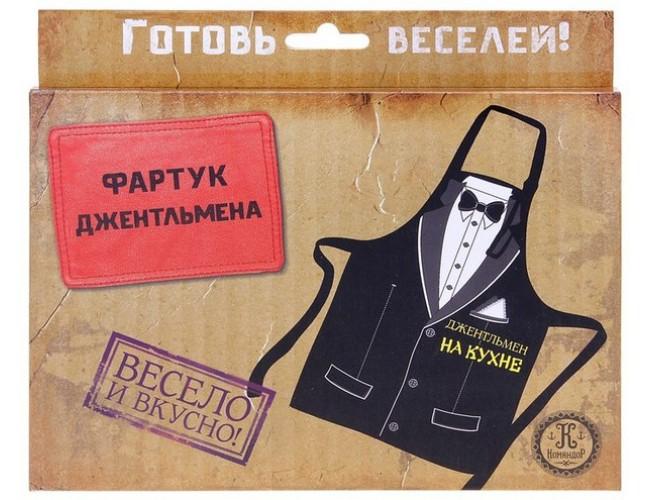 """Фартук """"Джентельмен на кухне"""""""