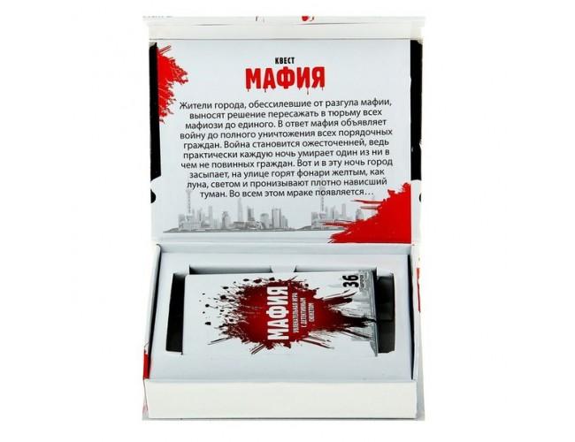 """Игра карточная """"Мафия"""" в подарочной коробке"""