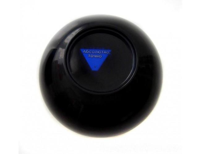 Магический шар ответов
