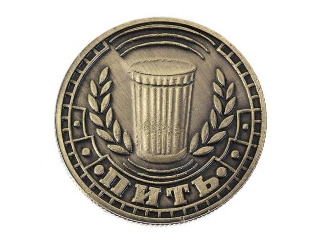 Монета пить-не пить