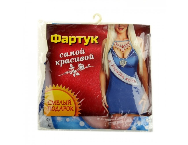 "Фартук ""Хозяйка года"""