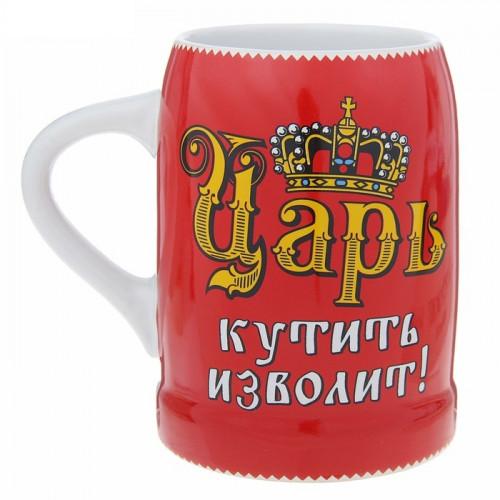 """Кружка пивная """"Царь"""", 500 мл"""