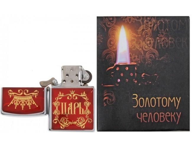 """Зажигалка бензиновая """"Царь"""""""