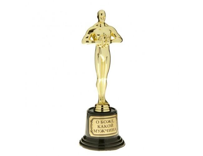 """Оскар  """"О боже, какой мужчина"""""""