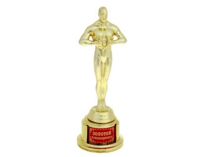 """Оскар на золотой подставке """"Золотой руководитель"""""""