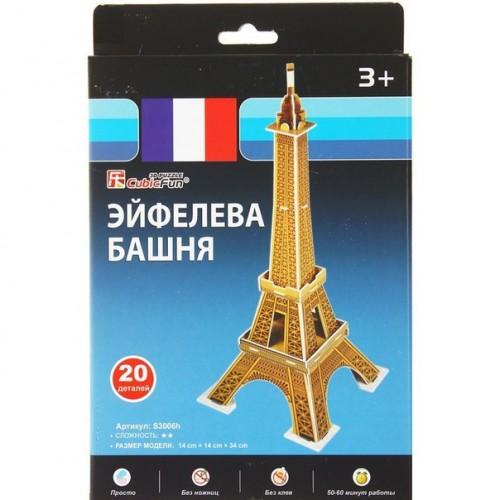 """Пазл 3D """"Эйфелева башня"""", 20 деталей"""